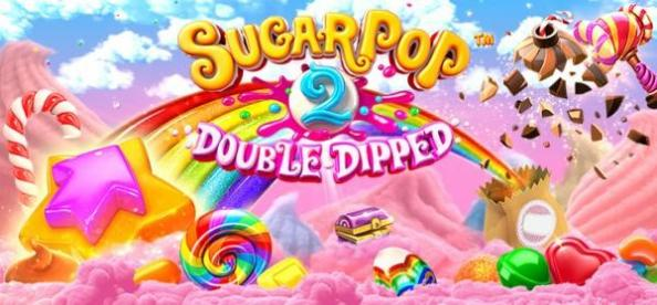Sugar Pop 2 Cover-Bild